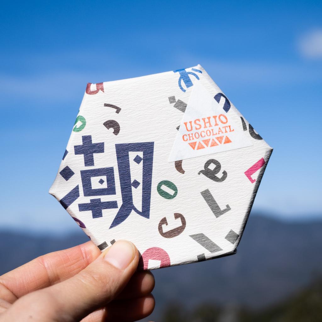 USHIO CHOCOLATL 生姜チョコレート