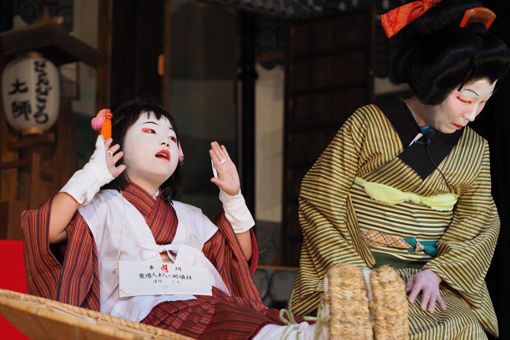 肥土山農村歌舞伎