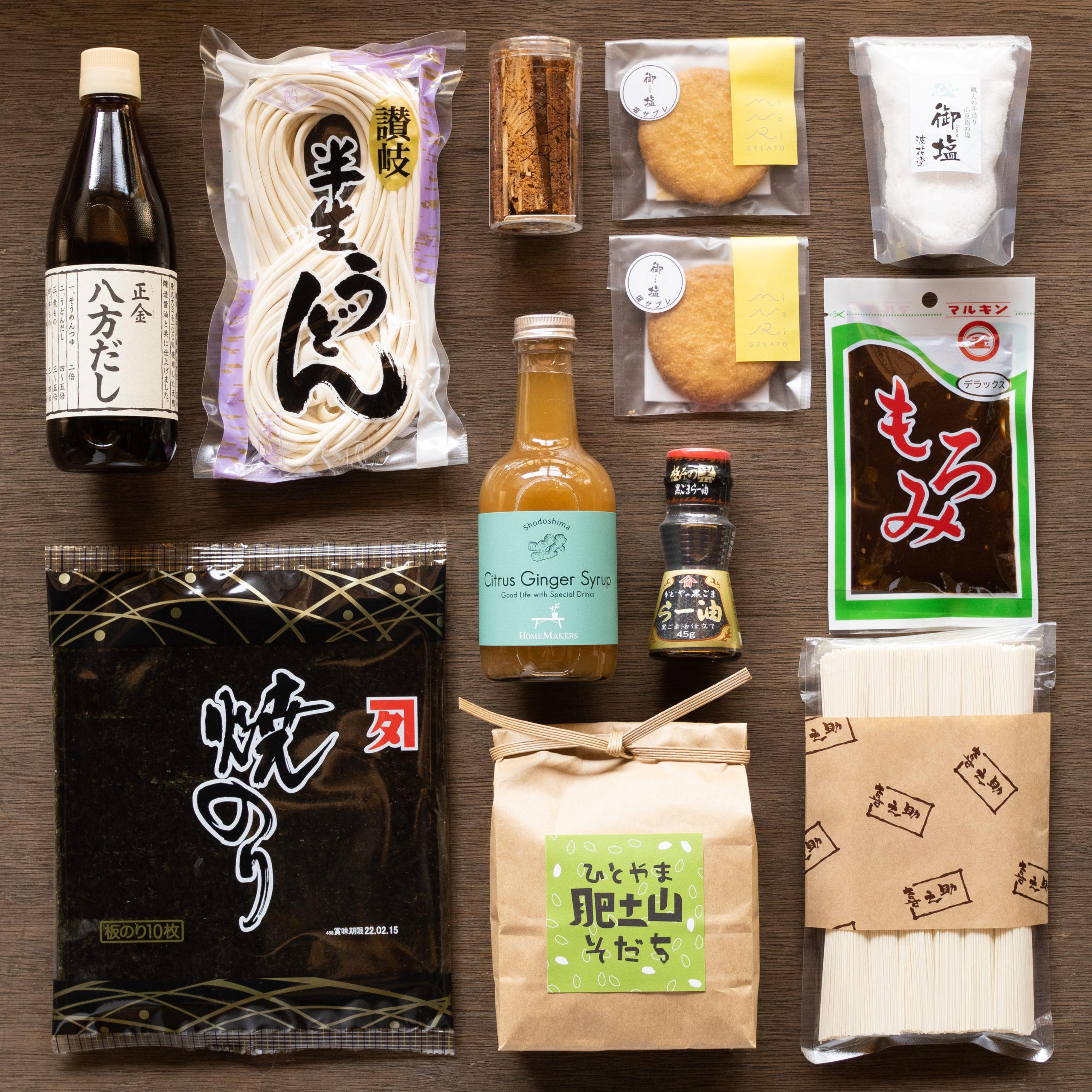 Love Shodoshima おいしい小豆島セット