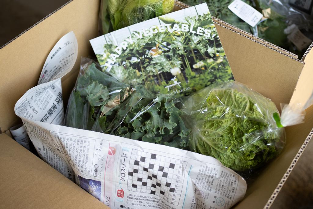 地元の新聞で包んで送る野菜